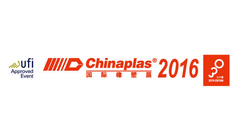 CHINAPLAS 2016 (APR.24~APR.28)