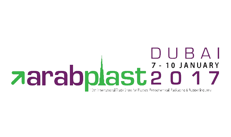ARABPLAST 2017 (JAN. 8~JAN. 10)