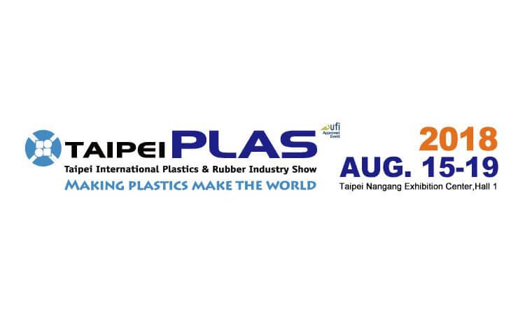 2018 台北國際塑橡膠工業展
